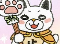 この画像は、サイトの記事「将棋 アニメ テレビやネットで話題 YouTube注目無料視聴動画ご紹介!」のイメージ写真画像として利用しています。