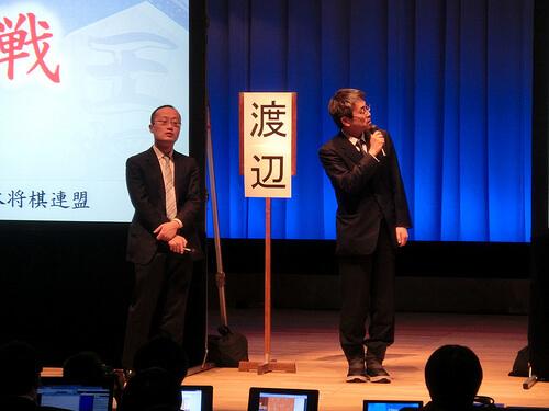 この画像は、サイトの記事「将棋 羽生 渡辺 テレビやネットで話題 YouTube注目無料視聴動画ご紹介!」のイメージ写真画像として利用しています。
