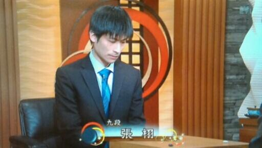 この画像は、サイトの記事「NHK杯 張栩 テレビやネットで話題 YouTube注目無料視聴動画ご紹介!」のイメージ写真画像として利用しています。