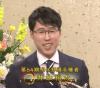 この画像は、サイトの記事「井山裕太 NHK テレビやネットで話題 YouTube注目無料視聴動画ご紹介!」のイメージ写真画像として利用しています。
