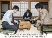 この画像は、サイトの記事「新人王戦 棋譜 テレビやネットで話題 YouTube注目無料視聴動画ご紹介!」のイメージ写真画像として利用しています。