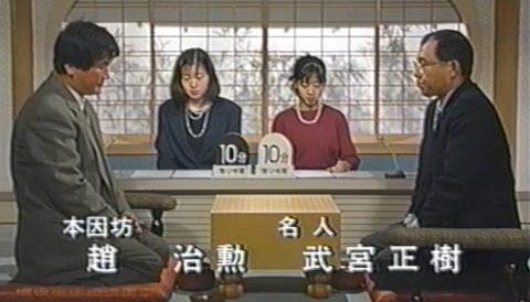 この画像は、サイトの記事「NHK杯 趙治勲 テレビやネットで話題 YouTube注目無料視聴動画ご紹介!」のイメージ写真画像として利用しています。