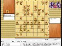 この画像は、サイトの記事「棋王戦 棋譜 テレビやネットで話題 YouTube注目無料視聴動画ご紹介!」のイメージ写真画像として利用しています。