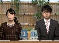 この画像は、サイトの記事「NHK杯 第65回 テレビやネットで話題 YouTube注目無料視聴動画ご紹介!」のイメージ写真画像として利用しています。