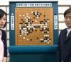 この画像は、サイトの記事「井山裕太 解説 テレビやネットで話題 YouTube注目無料視聴動画ご紹介!」のイメージ写真画像として利用しています。